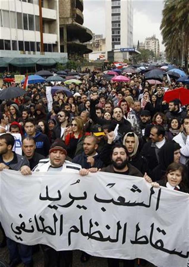 إحتجاجات لبنانيَّة ضدّ الطائفيَّة في لبنان | Credit: AFP