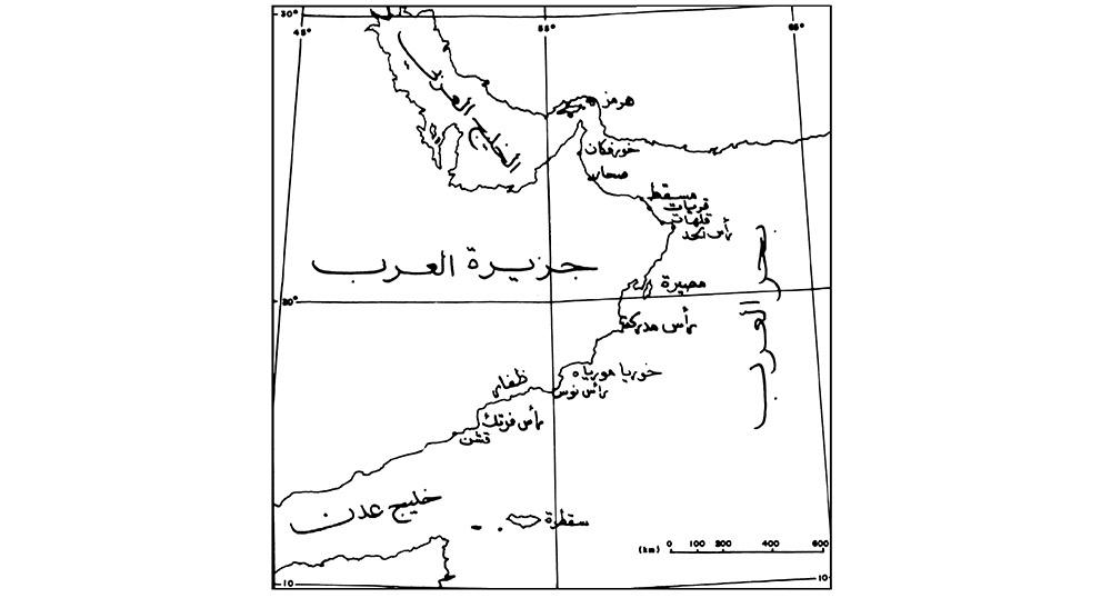 مملكة هُرمُز العربيّة المستقلّة أو بلاد السواحل والجزائر*